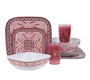 "Temp-tations Old World Or Polka Dot 16-pc. Outdoor Dinnerware Set **I need this for the babies to use since I won't let them use the ""breakable stuff"" lol  Brown please!"