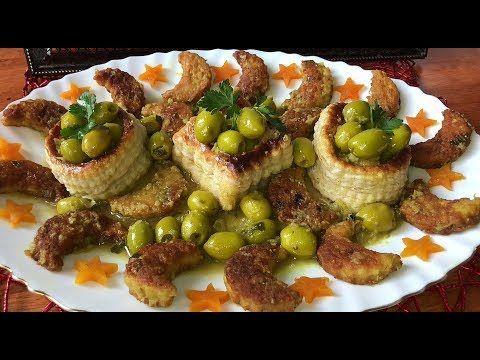 مطبخ أم أسيل أطباق رمضانيةطاجين الزيتون الجزائري مع الفولوفون بطريقة مبتكرة لذيذ و راقي Youtube Food Breakfast French Toast
