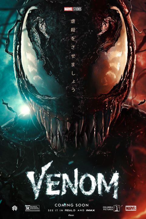Let There Be Carnage Poster By Sneakyarts Posterspy Carnage Venom Movie Venom 2