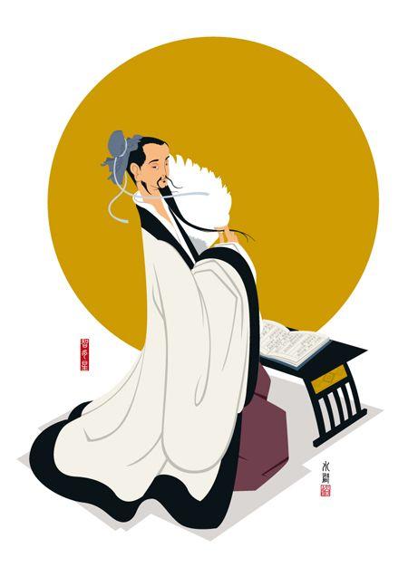 智多星 呉用  #art #character #design #illustration