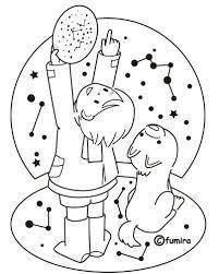 Resultado de imagen de niño mirando las estrellas