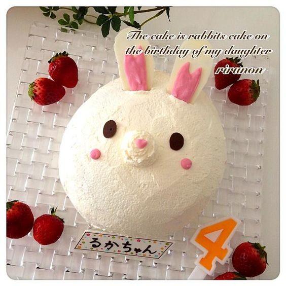 ムスメの4歳の誕生日ケーキはうさぎのドームケーキ 5号のスポンジを高さ高めに焼いて4枚にスライスしてボウルに敷き詰め中にはチョコレートムースが入ってます( ´͈ ᗨ `͈ )◞♡⃛  苦手なムースにナッペも下手ながら頑張ったー(* ̄∇ ̄*)エヘヘ - 256件のもぐもぐ - ムスメ4歳の誕生日ケーキはうさぎケーキ by rirunon