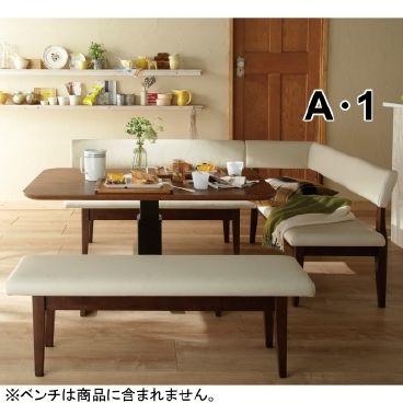 カフェのような対面式の配置もコーナー使いもできるフレキシブルなダイニングチェア。