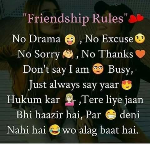 Pin By Sutapa Sengupta On Real Friends Best Friends Forever Quotes Friendship Quotes Funny Friend Quotes For Girls Mahsus tab hota hai jab juda hota hai. friend quotes