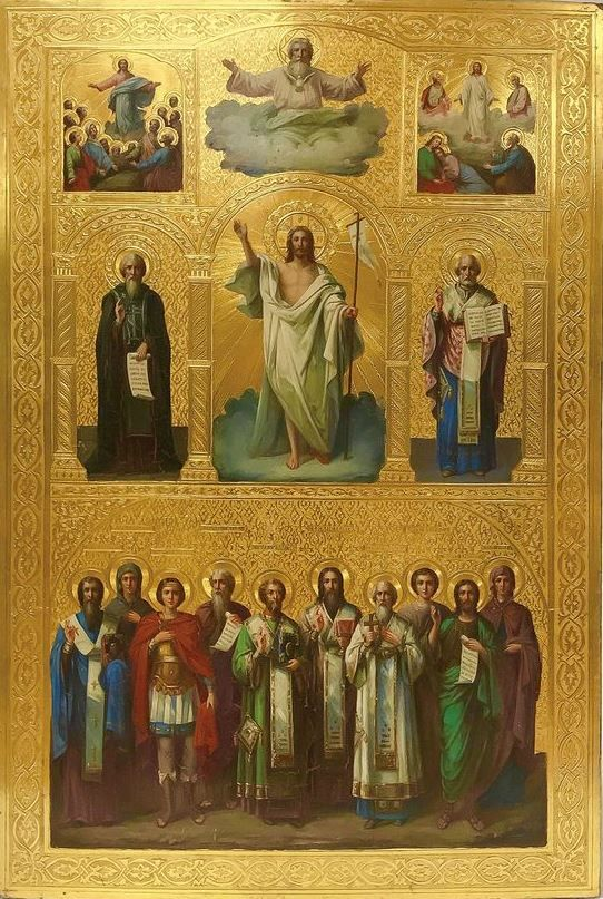 Icon of the Resurrection of Christ with Saints