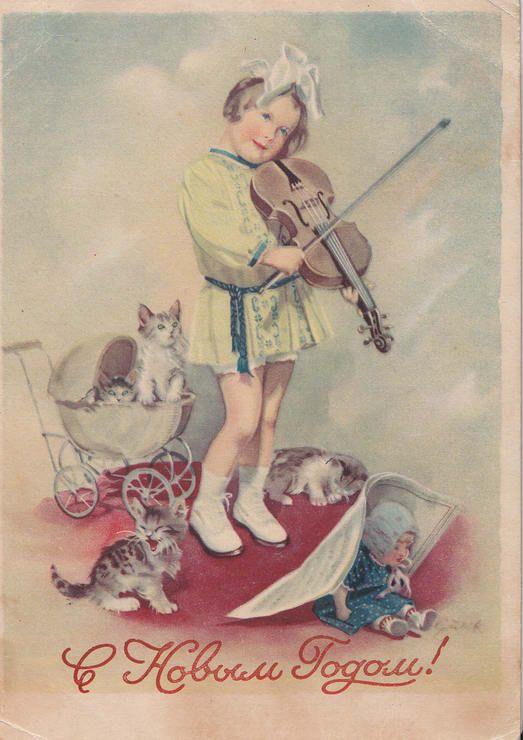Варнеке Карл  1950г: