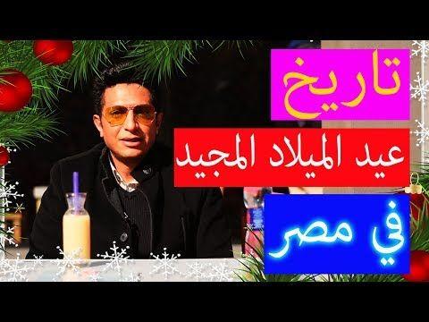 Pin On Mohamed Essam For Egyptians