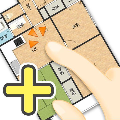2018年 部屋の間取り 家具配置シミュレーション おすすめアプリランキングtop10 Iphoneアプリ Appliv 家の間取り 家 間取り