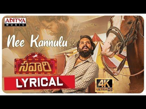 Nee Kannulu Lyricial Rahul Sipligunj Savaari Songs Shekar Chandra Nandu Priyanka Sharma Youtube Dj Songs Devotional Songs Songs