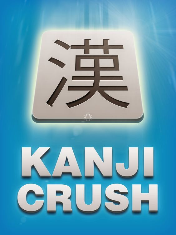 For the Japanese language learners: Candy Crush for Kanji! | Gamesy Girl