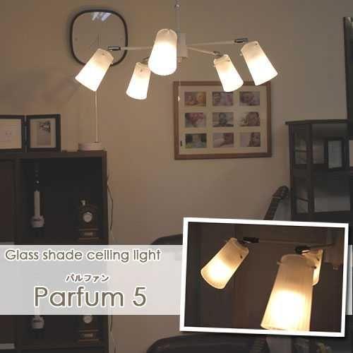 シーリングスポットライト 照明 5灯spot Light パルファン5 キシマ