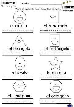 Las Formas 1st Grade Spanish Lessons For Kids Learning Spanish For Kids Elementary Spanish