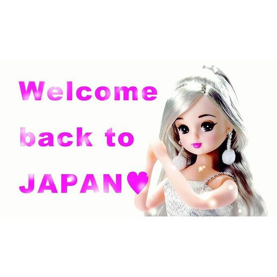 Welcome to Japan , Ari ♡ I'm so excited !! Please check #focus on youtube from my profile ♪  #arianagrande #licca