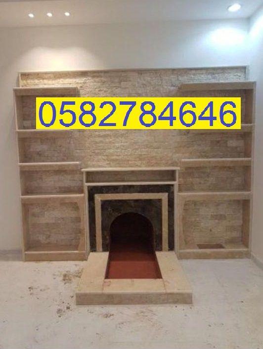 مشبات مغربية Decor Home Decor Fireplace