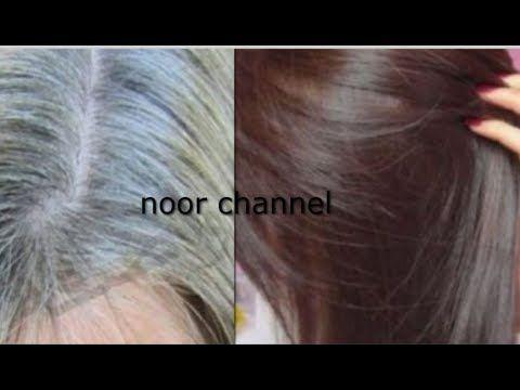 تخلصي من الشيب نهائيا في ليلة واحدة فقط واحصلي على لون رائع جدا شعر بني بدون اكسجين و بدون صبغة Youtube Hair Wrap Hair Styles Ear Tattoo