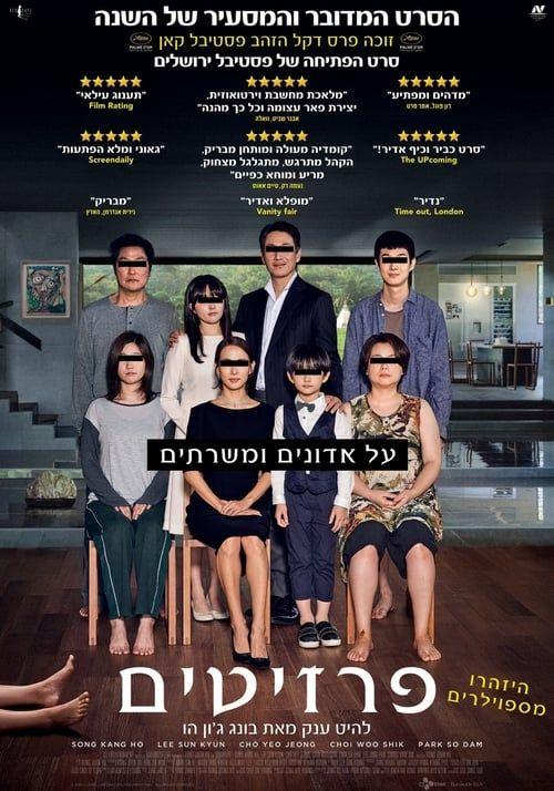 parasite movie online with subtitles