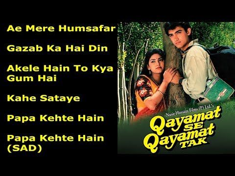 Pyar Mein Hota Hai Full Song Papa Kehte Hain Jugal Hansraj Mayuri Songs Bollywood Movie Music Songs