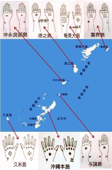 ハジチ 針突 の模様 昔に出会う旅 日本の沖縄 沖縄 タトゥー 模様