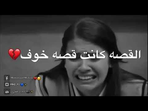 Pin By Ramy Walle On حضي Crying Girl Love Quotes Wallpaper Wallpaper Quotes