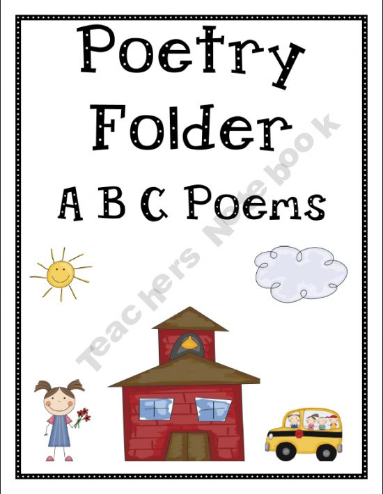 Poetry Book Cover Printable ~ A poem for each letter of the alphabet poetry