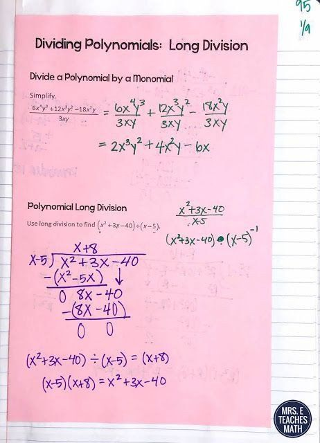 Polynomial Long Division Worksheet Polynomial Division Inb Pages Polynomials High School Math Lessons High School Math Lesson Plans