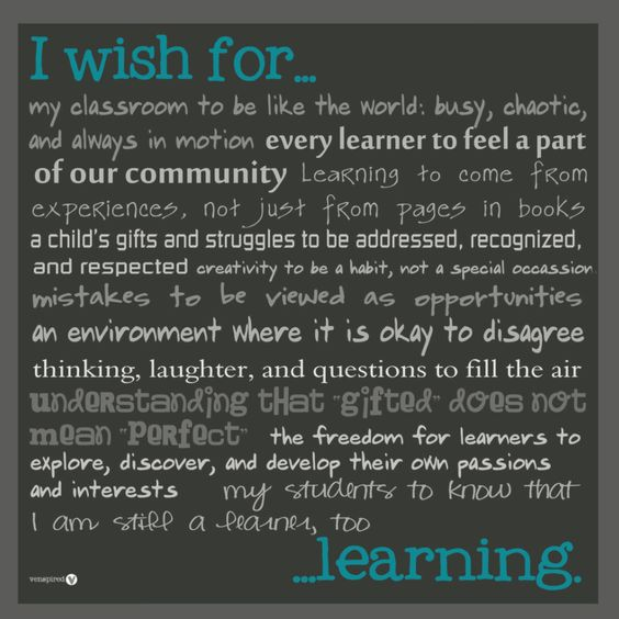 from venspired:  words to remember for my own classroom.