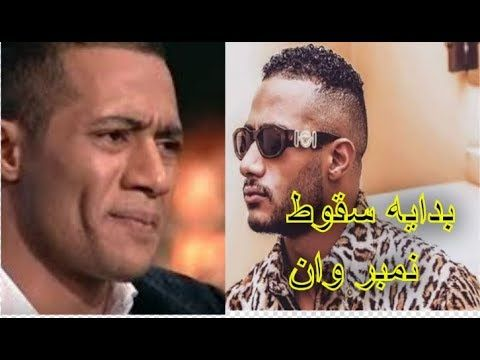 بدايه سقوط نمبر وان كيف استقبل الجمهور إلغاء حفل محمد رمضان في حفل ال Mirrored Sunglasses Men Mens Sunglasses Mirrored Sunglasses