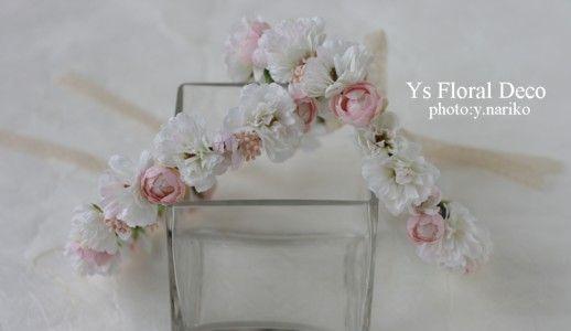 昨日、アニヴェルセル東京ベイさんへお届けの子供用花冠です。ブーケ類とともにお届けいたしました。ふたりのちいさな女の子に。新婦さんよりお任せでご依頼いただい...
