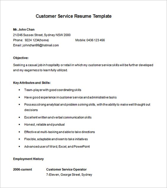 Resume Examples 16 Year Old | Pinterest
