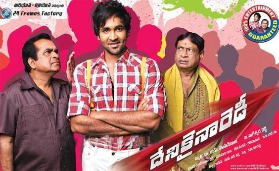 hindi dubbed movies of ram manchu vishnu - sabse badi hera pheri 2 poster