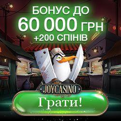 джой казино играть с телефона