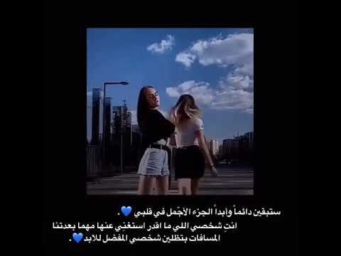 استوريات صديقات ستوري انستا Youtube Polaroid Film Film Youtube