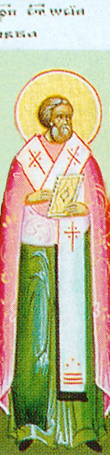 Saint Hosius the Confessor (4th century) was Bishop of Cordoba, Spain for more than 60 years. Holy Emperor Saint Constantine the Great (306-337) deeply revered him and made him privy counsellor. In this position, Saint Hosius advised the emperor to convene the First Ecumenical Council at Nicea in 325. Later, Saint Hosius defended Saint Athanasius of Alexandria (May 2) against emperor Constantius, an advocate of Arian heresy. For this he was exiled and imprisoned. He died in Cordoba. (Aug 27)