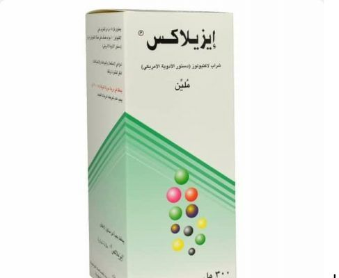 دواء ايزيلاكس Ezilax لعلاج الإمساك Book Cover Convenience Store Products
