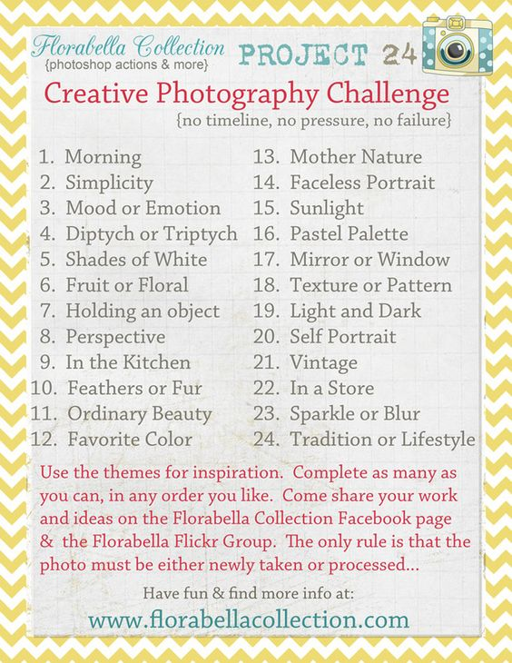Florabella Collection (Photoshop Actions & more) is hosting Project 24, a creative photography challenge.  No timeline, no pressure, no failure... Join us!  More info at http://www.florabellacollection.com