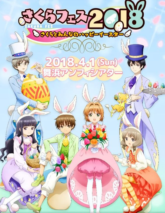 Cardcaptor Sakura Clear Card: Easter Egg Hunt advertisment... Oh yeah, after Holy Week here!