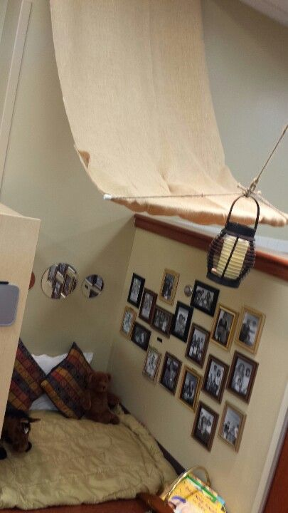 Classroom Cozy Area!