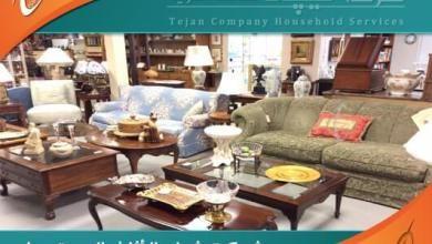 حقين شراء الاثاث المستعمل بالرياض 0509003191 اتصل بنا فأسعارنا لا مثيل لها بين الشركات In 2020 Buy Used Furniture Furniture Decor