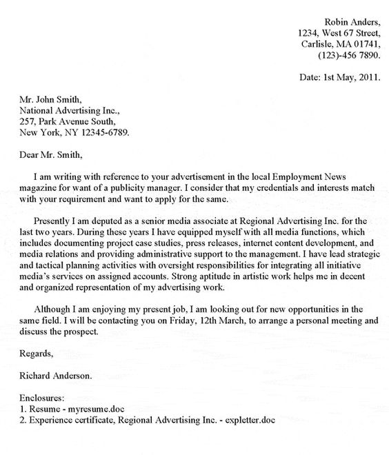 best cover letter cover letter sle and letter sle