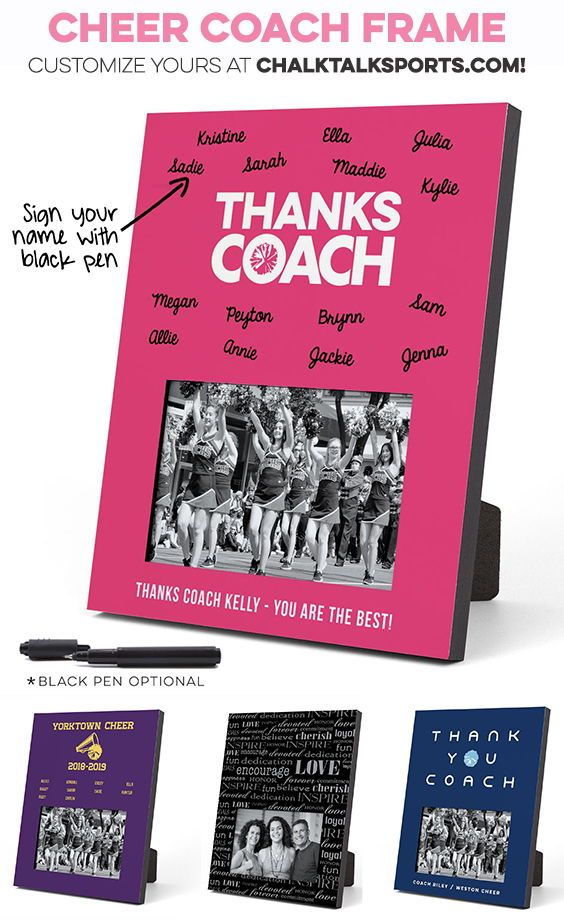 Help Your Cheerleading Coach Remember Your Team With One Of Our Personalized Printed Basketball Picture Cheer Coach Gifts Cheerleading Coach Gifts Coach Gifts