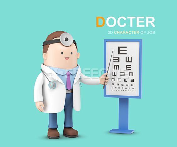 사람, 오브젝트, 남자, 그래픽, 병원, 의사, 시력검사, 캐릭터
