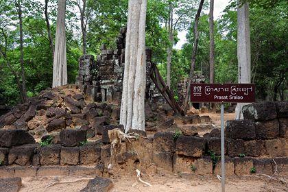 Đền Kuk hoặc đền Gopura