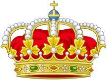 Joyas de la Corona de España - Wikipedia, la enciclopedia libre