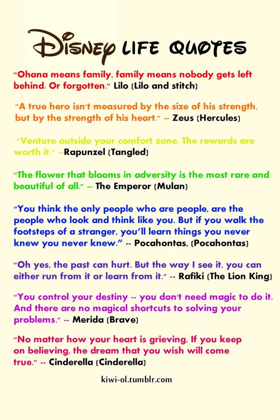 life quotes from disney animated movies that are