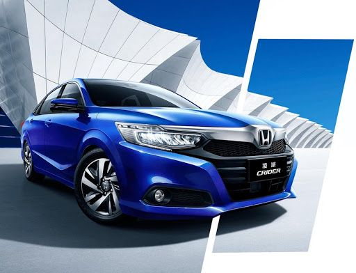 Honda Hybrid Cars 2020 Geographical Factors Have Never Happen To Be The Main Attraction At Least They Can Indeed Be Today Ind In 2020 Hybrid Car Honda City City Car