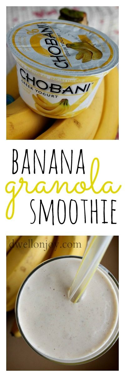Dwell on Joy: Banana Granola Smoothie