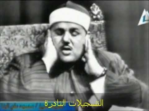 قرءان المغرب 4 رمضان 1439 هجرية محمود على البنا O Historical