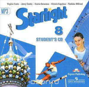Starlight, звездный английский скачать учебник.
