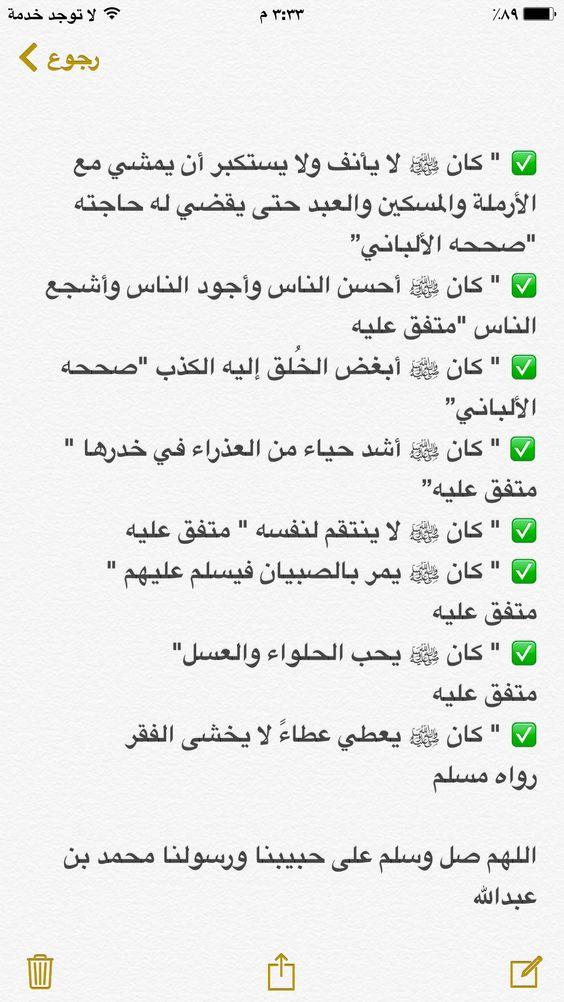 اللهم صل وسلم وبارك على نبينا محمد ٤