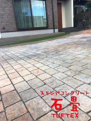 ボード コンクリート のピン